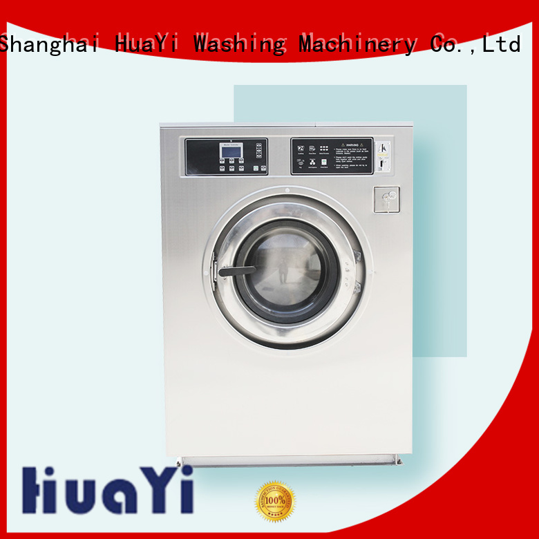 HuaYi commercial laundry promotion for guest house