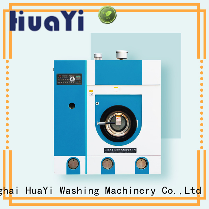 HuaYi dry cleaning machine from China for hospital