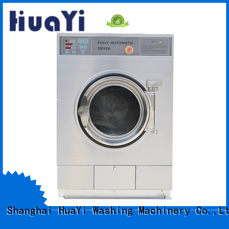 HuaYi coin laundry machine directly sale for hotels