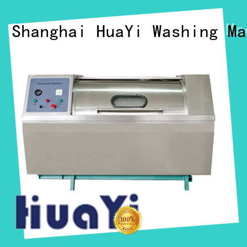 HuaYi energy saving laundry equipment supplier for military units