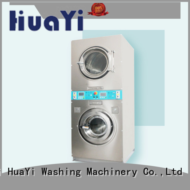 coin washer and dryer promotion for residential schools HuaYi