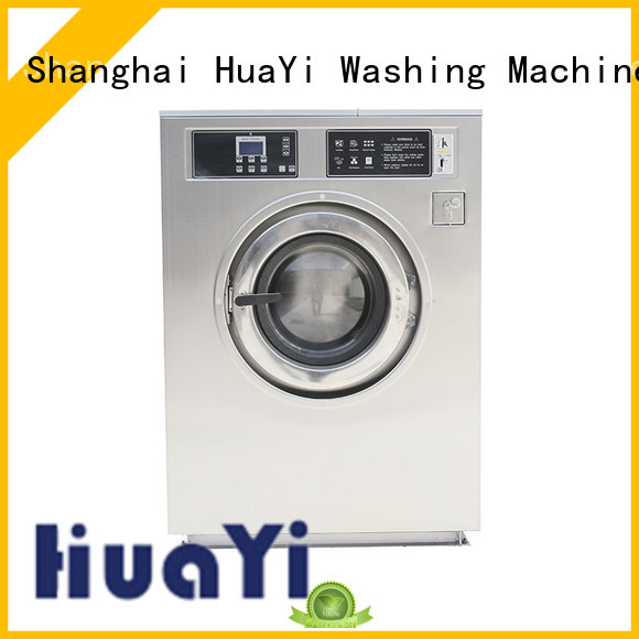 HuaYi high efficiency coin operated washer and dryer promotion for social welfare homes