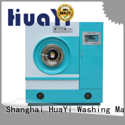 HuaYi flexible dry cleaner machine directly sale for hotel