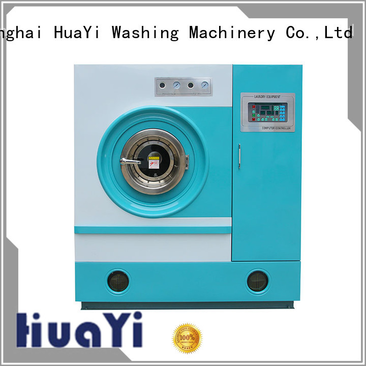 HuaYi professional dry cleaning machine manufacturer for hotel