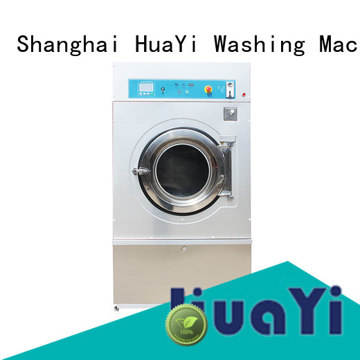HuaYi coin operated laundry promotion for social welfare homes