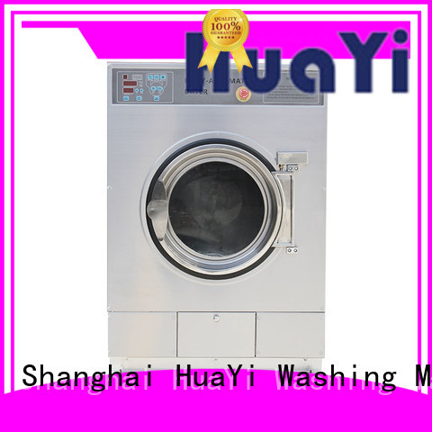 HuaYi stable coin washer and dryer online for residential schools