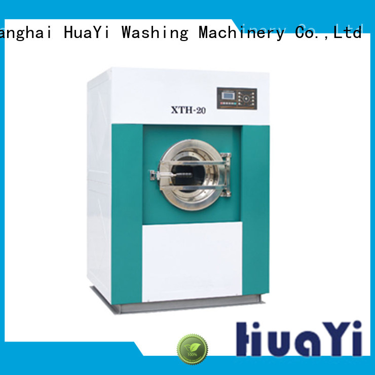 HuaYi commercial washing machine promotion for hotel