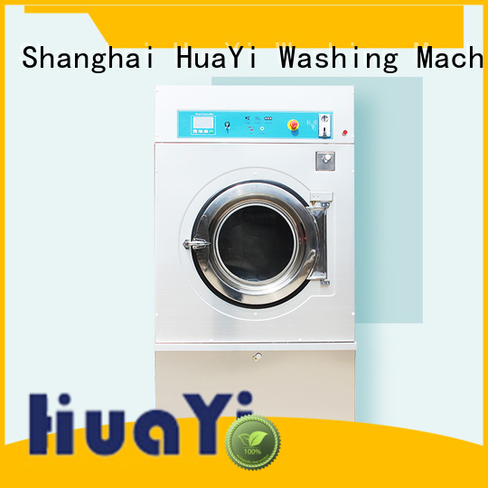 HuaYi laundry dryer factory price for hotel