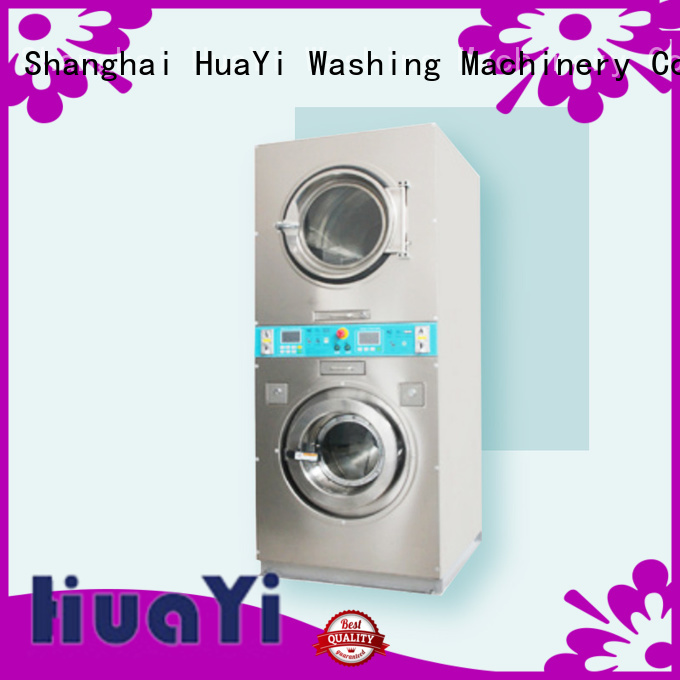 professional coin operated laundry supplier for hotels