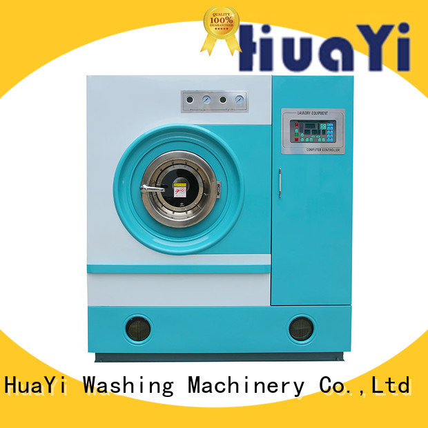 HuaYi dry cleaning machine manufacturer for hotel