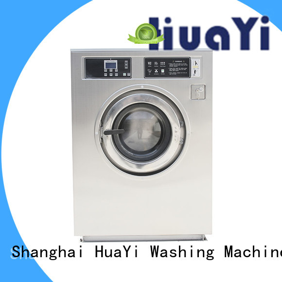 HuaYi coin washer and dryer promotion for hotels