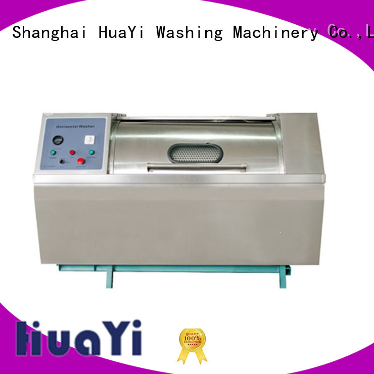 HuaYi energy saving laundry equipment supplier for hotel