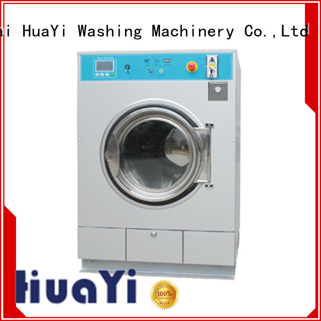 HuaYi commercial dryer on sale for hospital