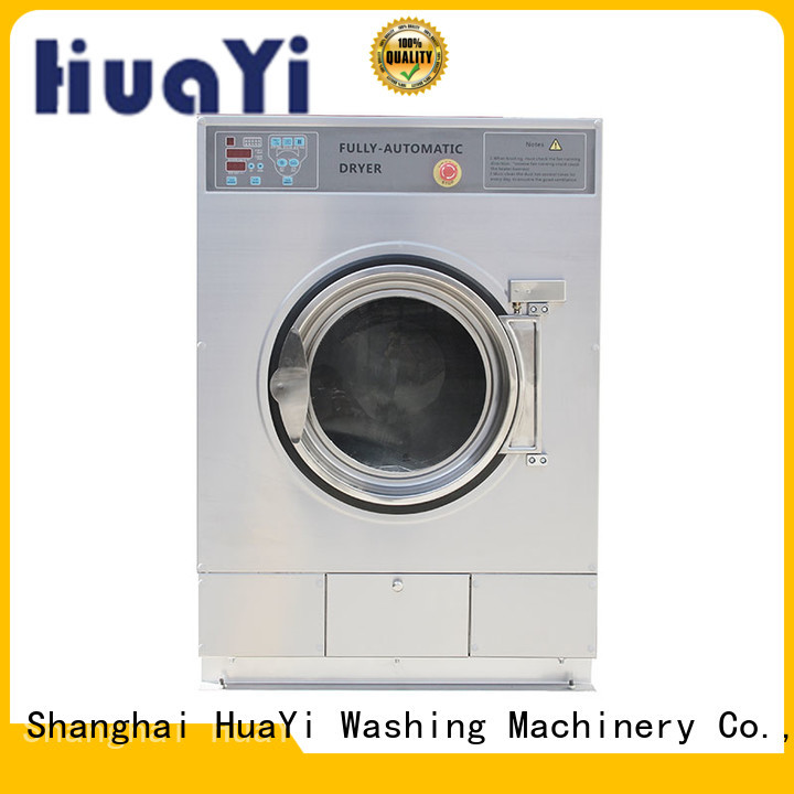 HuaYi good quality coin washer and dryer online for baths
