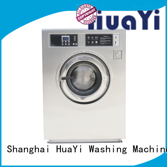 HuaYi professional coin laundry machine promotion for baths