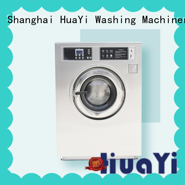 HuaYi industrial commercial laundry machine supplier for washing industry