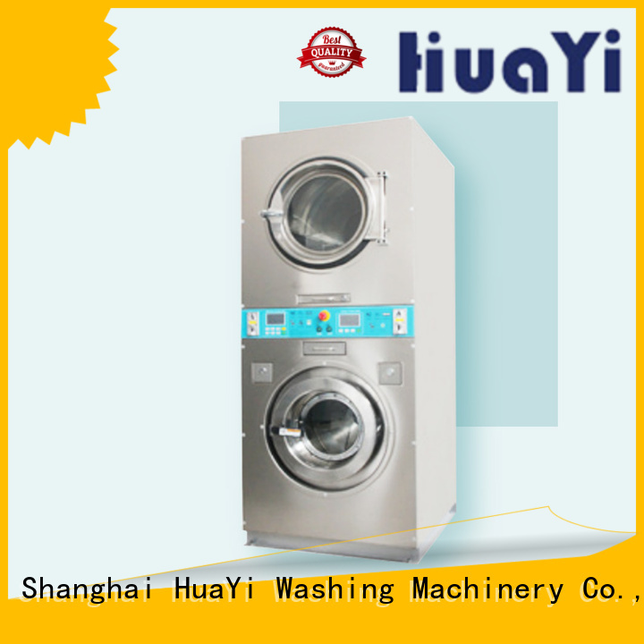 HuaYi high efficiency coin washing machine supplier for residential schools