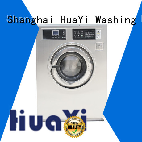 HuaYi good quality industrial washer and dryer supplier for social welfare homes