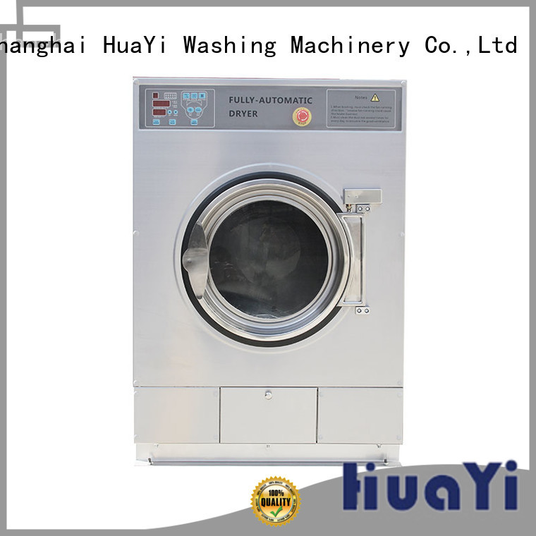 HuaYi coin laundry machine supplier for social welfare homes