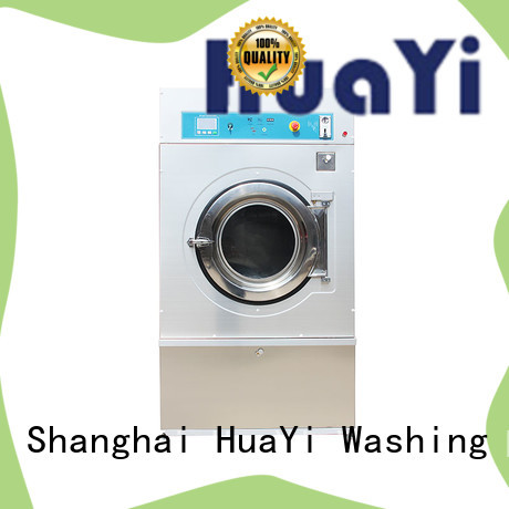 HuaYi high efficiency washing machine and dryer promotion for residential schools