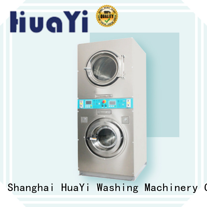 professional coin washer and dryer promotion for shop
