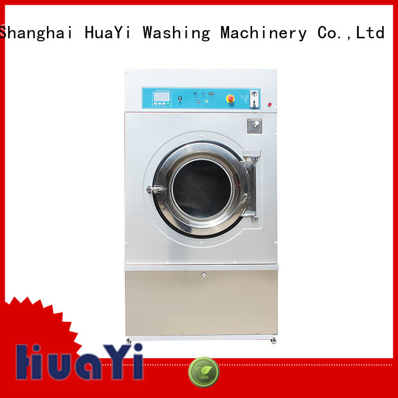 laundry washer and dryer directly sale for shop HuaYi