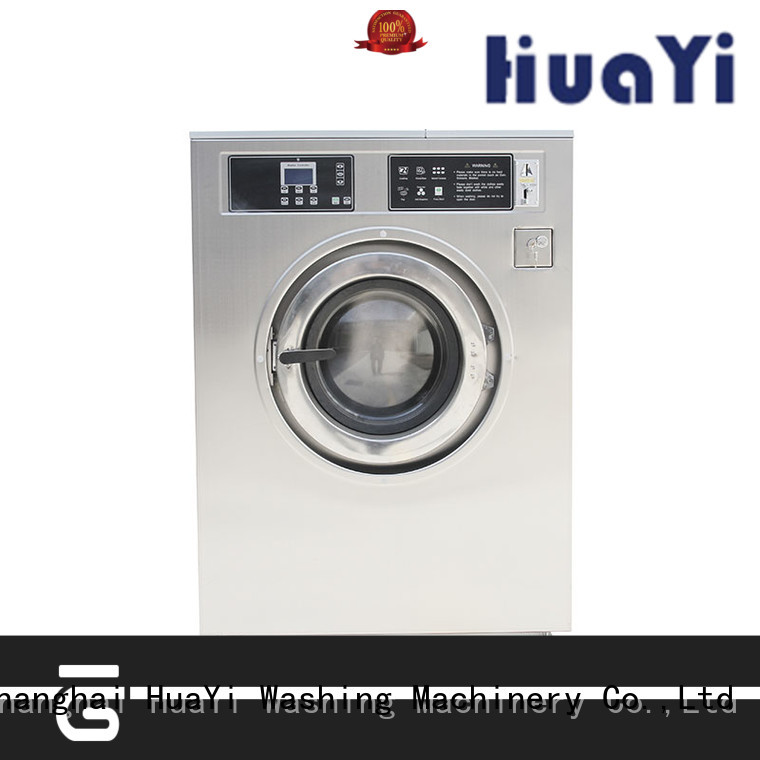 HuaYi high efficiency washing machine and dryer supplier for baths