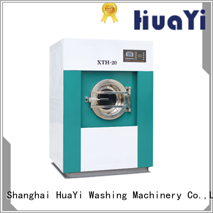 HuaYi automatic laundry equipment promotion for washing industry