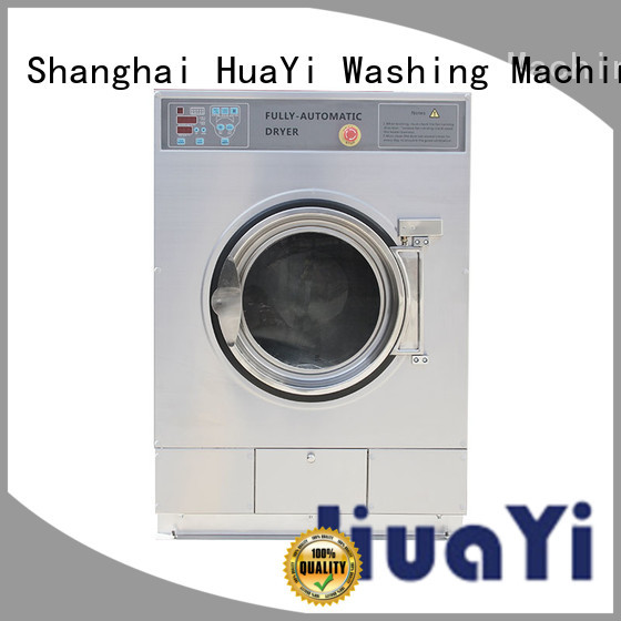 HuaYi professional coin operated laundry supplier for hotels