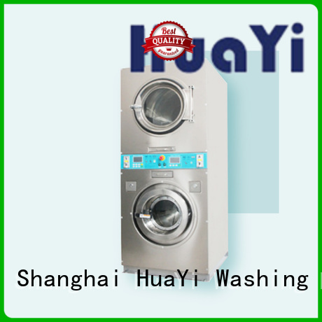 HuaYi high efficiency coin washer and dryer directly sale for residential schools