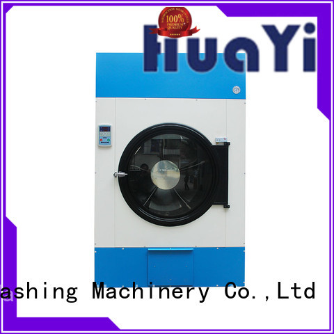 automatic dryer for shop HuaYi