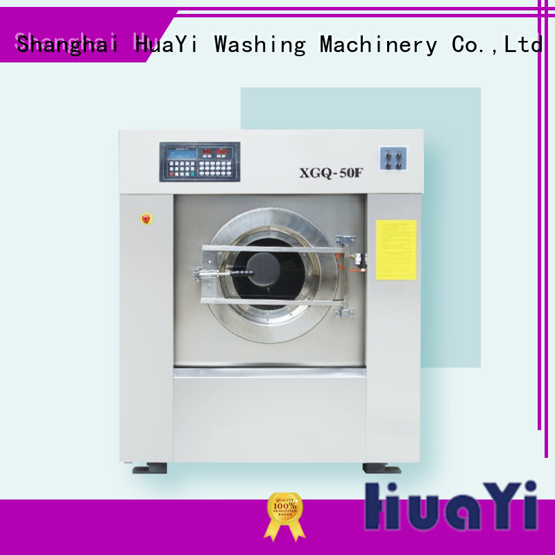 laundry equipment directly sale for restaurant HuaYi