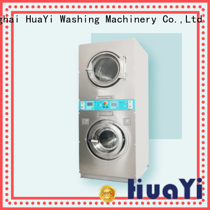 HuaYi industrial washer and dryer directly sale for residential schools