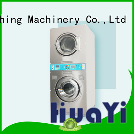 HuaYi professional industrial washer and dryer supplier for baths
