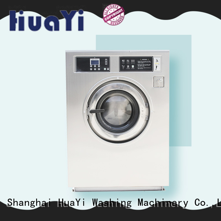 HuaYi laundry equipment manufacturers promotion for guest house