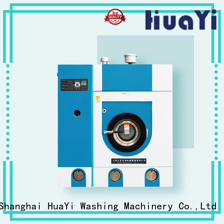 HuaYi professional dry cleaning machine manufacturers for hotel