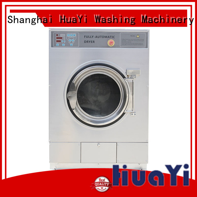 HuaYi professional industrial washer and dryer supplier for shop