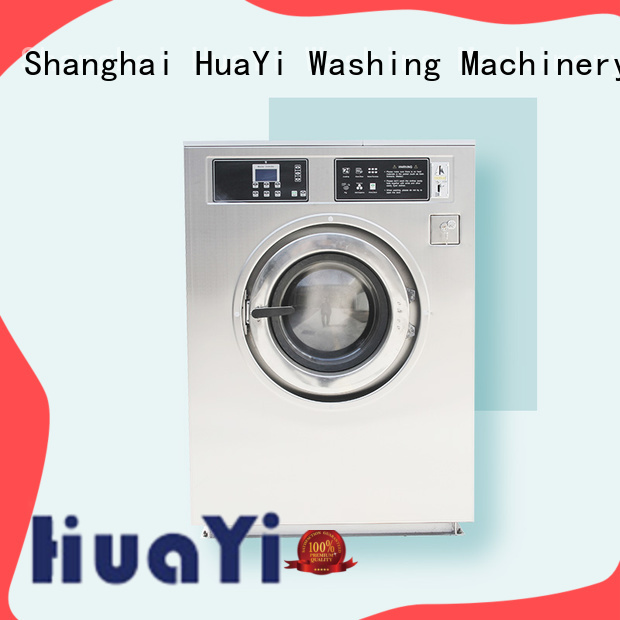 HuaYi laundry machine supplier for washing industry