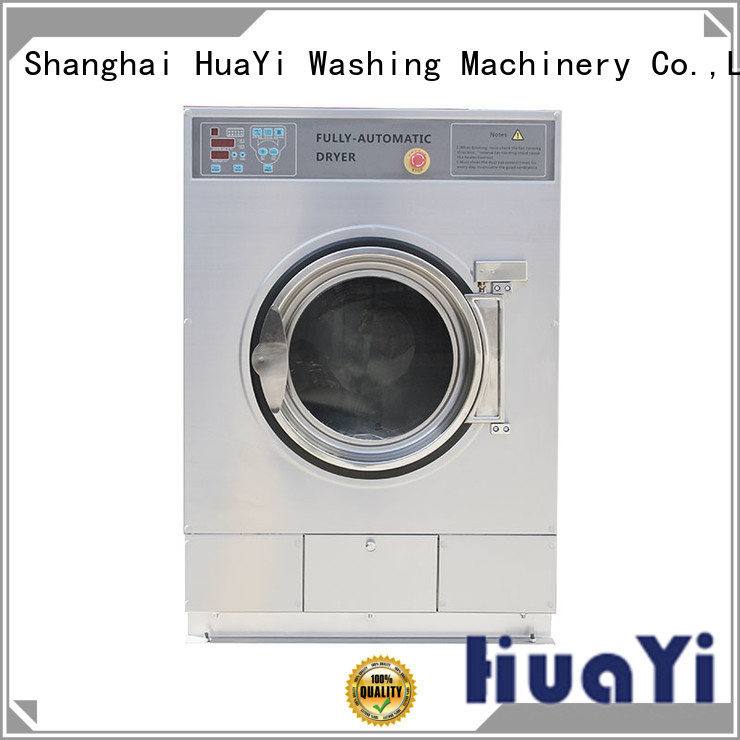 HuaYi coin operated washing machine promotion for social welfare homes