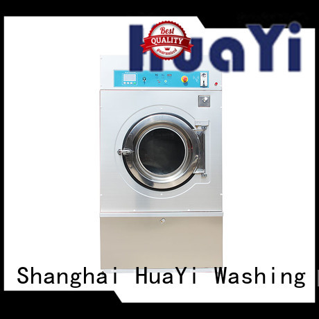 HuaYi commercial washer and dryer promotion for social welfare homes
