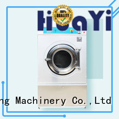 dryer machine supplier for hotel