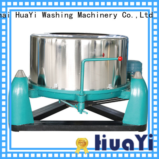 HuaYi automatic laundry equipment promotion for military units