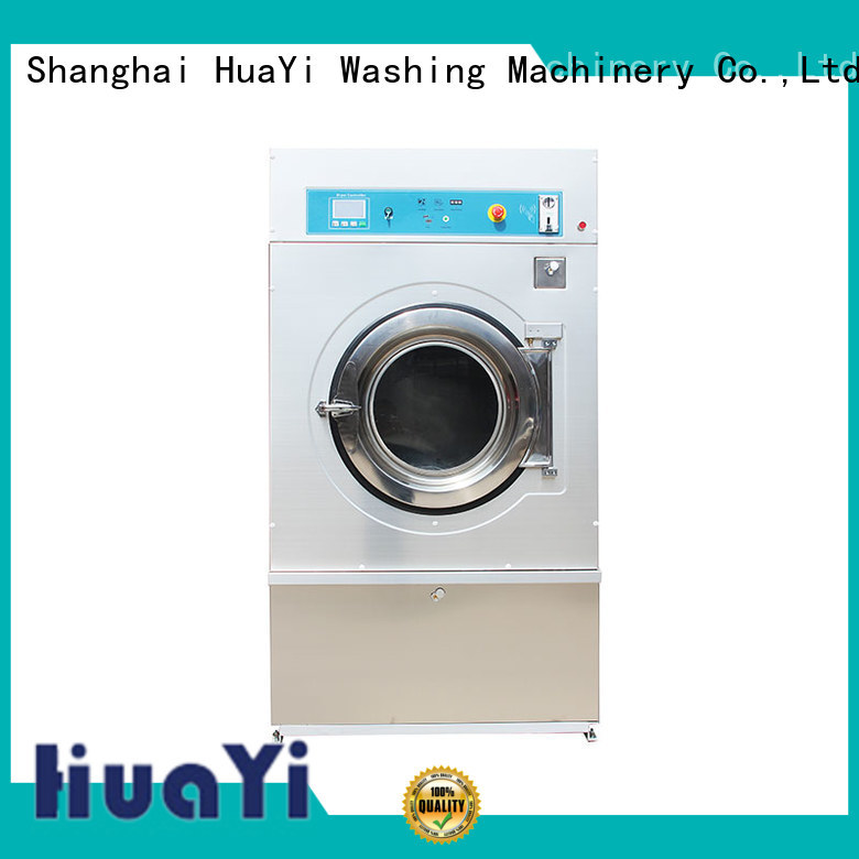 professional coin operated washer promotion for social welfare homes