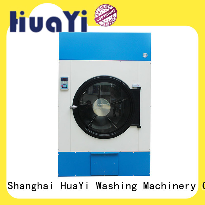 washing dryer for school HuaYi