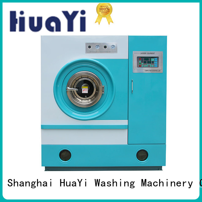 HuaYi dry cleaner machine wholesale for hotel