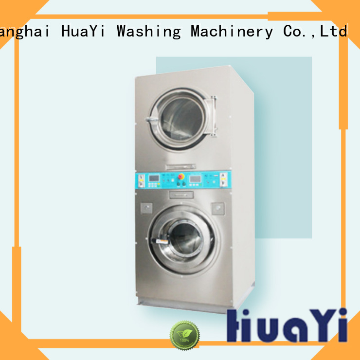HuaYi stable coin operated washing machine supplier for shop