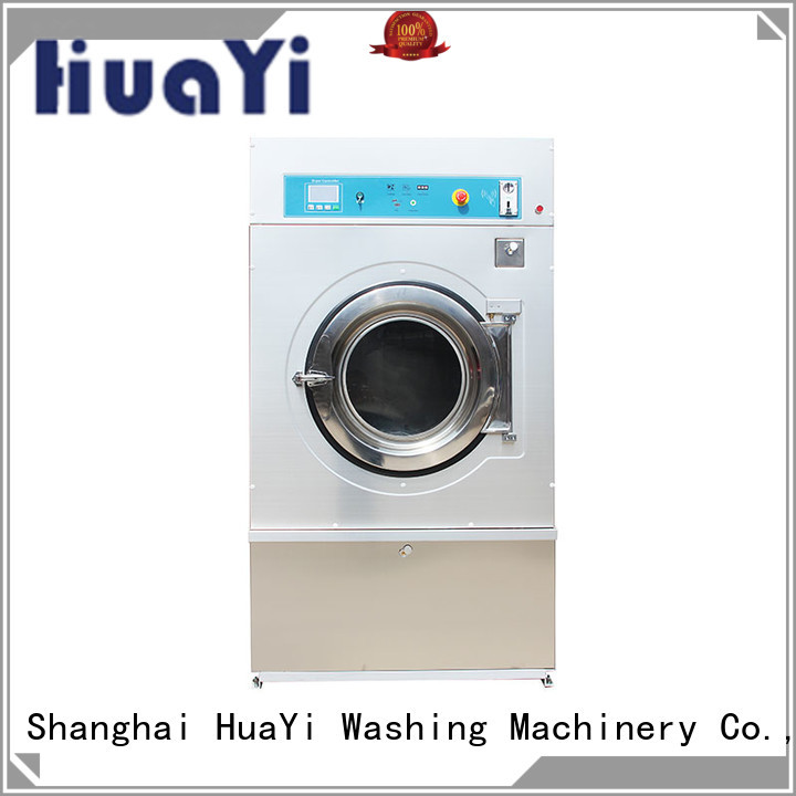 HuaYi coin operated washing machine online for hotels