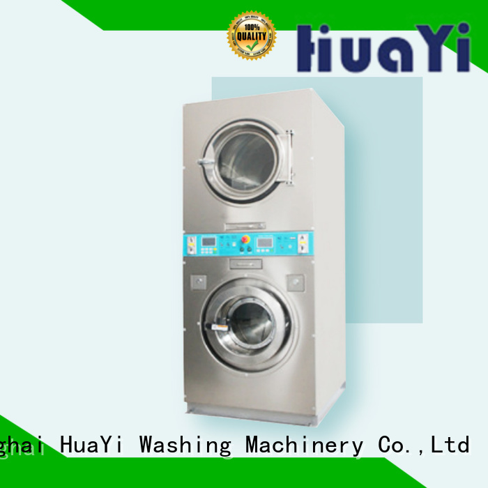 HuaYi industrial washer and dryer supplier for shop