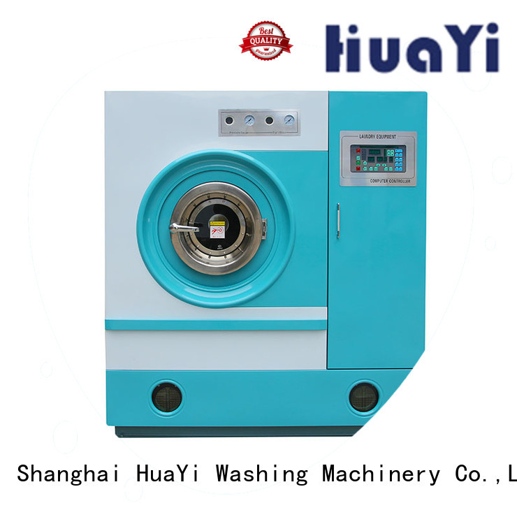 HuaYi professional dry cleaner machine manufacturer for hotel