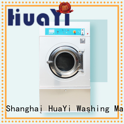 safe laundry equipment supplier for shop